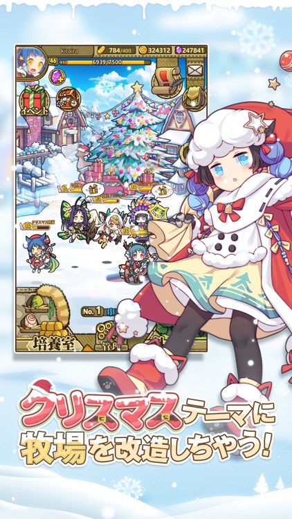 カルディア・ファンタジー 魔物姫たちとの冒険物語 screenshot-4