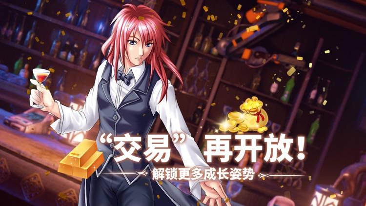 飘流幻境-15年经典激萌回合制手游 screenshot-4