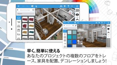 https://is3-ssl.mzstatic.com/image/thumb/PurpleSource124/v4/7e/78/07/7e780724-0da0-effd-659a-019cc83e7c52/0ac72403-efe1-46e0-a623-dba26962306f_Mockups_Design_3D_2020_JA_02.png/406x228bb.png