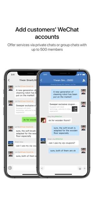 WeCom-Work Communication&Tools」をApp Storeで