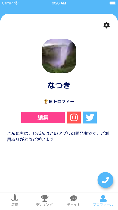 https://is3-ssl.mzstatic.com/image/thumb/PurpleSource124/v4/80/de/6a/80de6a1d-3584-1e28-079c-d829c543bbd9/f3ca496d-a074-40c1-81c5-44741c075d63_Simulator_Screen_Shot_-_iPhone_8_Plus_-_2020-11-01_at_09.26.57.png/392x696bb.png