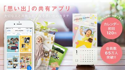 グロースナップ - 写真 プリントアプリのおすすめ画像1