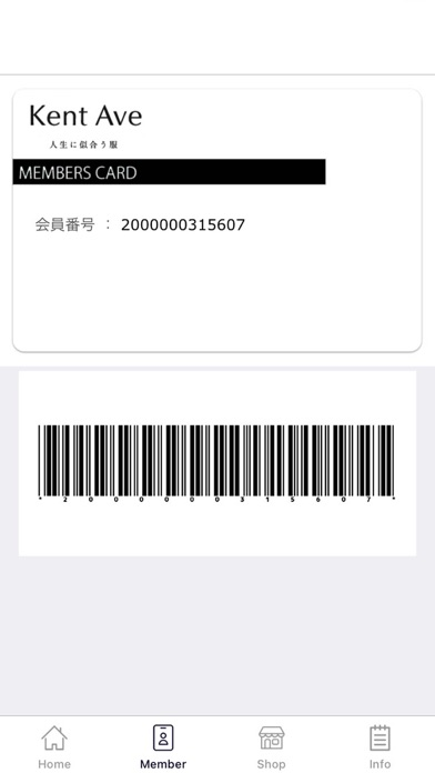 ケントアヴェニューアウトレット 公式アプリ紹介画像2
