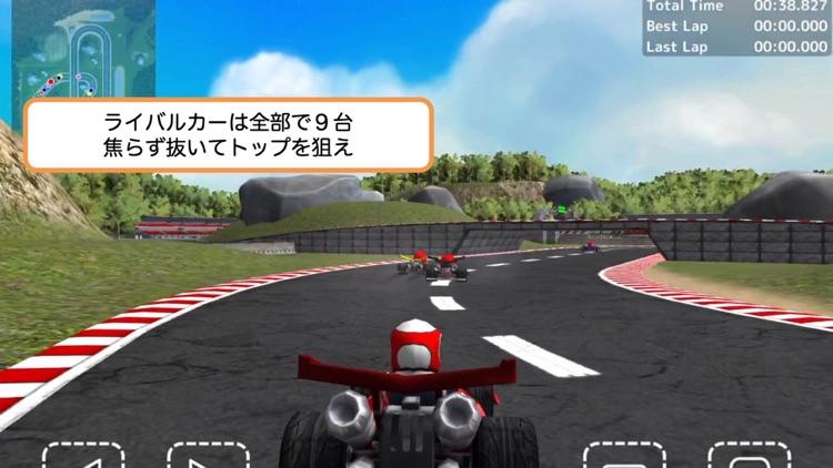 ロボカート レーシング