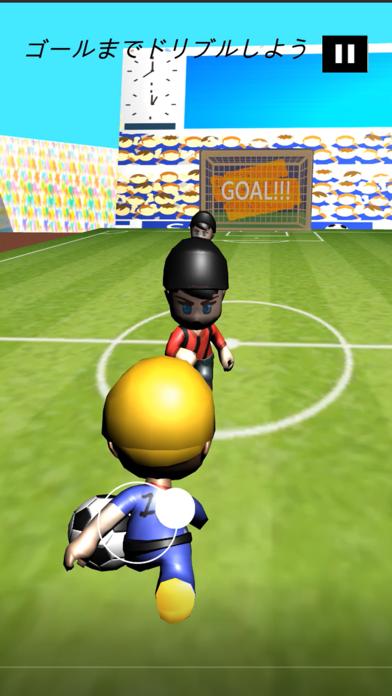Dribbler screenshot 1