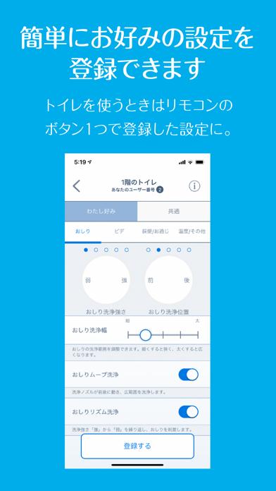 アラウーノアプリのおすすめ画像2