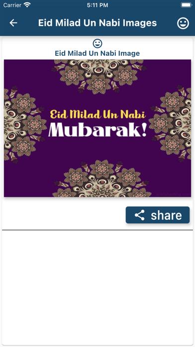 Eid E Milad Mubarak Greetings Screenshot