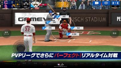 MLB パーフェクトイニング 2021のおすすめ画像4