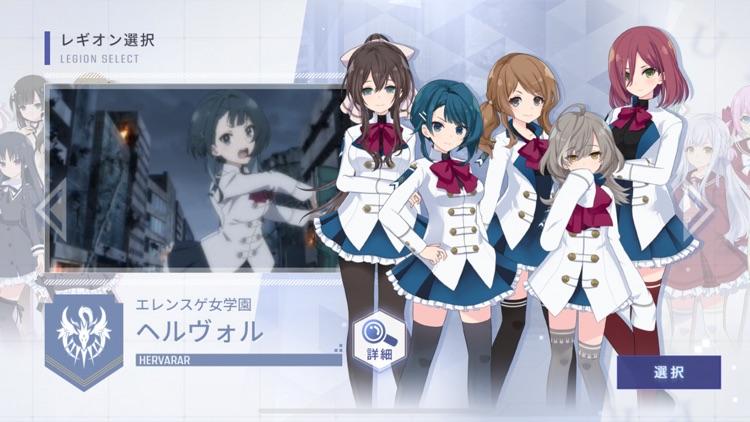 アサルトリリィ Last Bullet(ラスバレ) screenshot-6