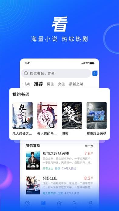 QQ浏览器-查看文件更便捷 用于PC