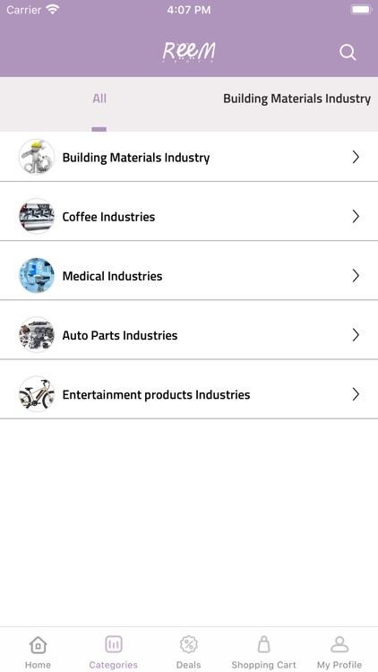 Reem Store | متجر ريم screenshot-4