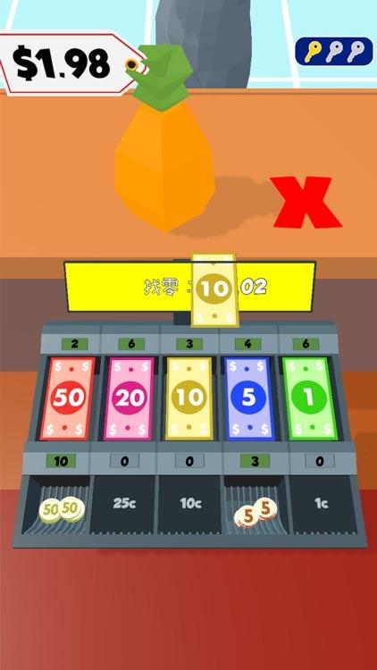 最强收银员 (Cashier 3D) screenshot-3