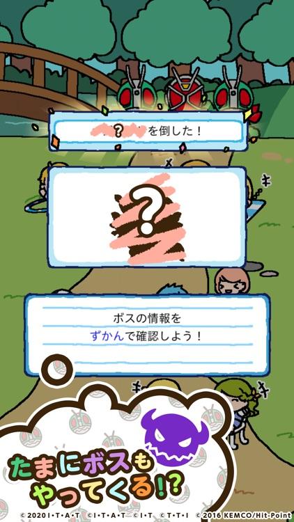 仮面ライダーあつめ screenshot-4