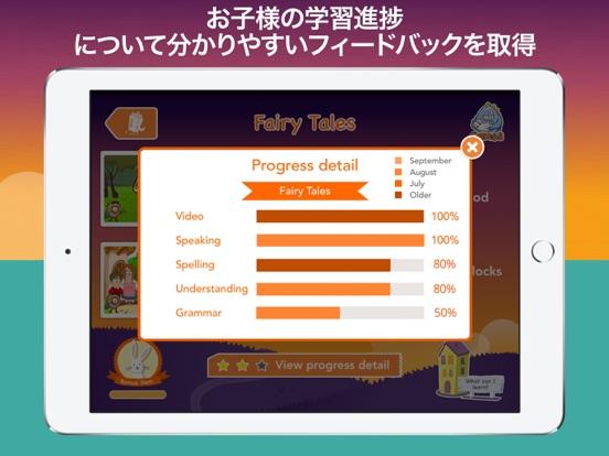LearnEnglish Kids: Playtimeのおすすめ画像8
