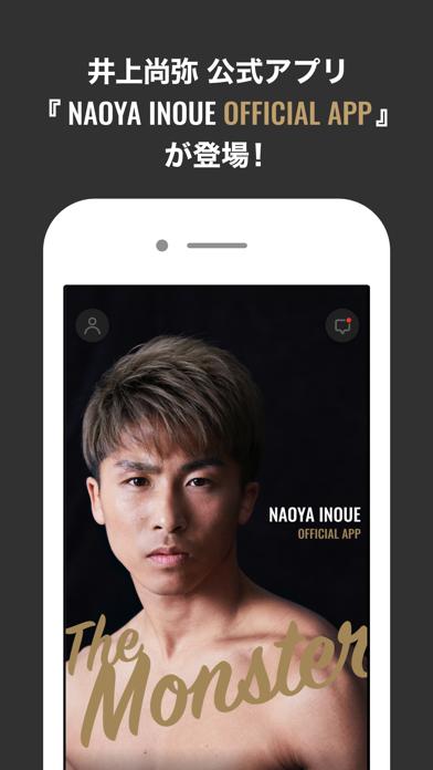 Naoya Inoue Official Appのおすすめ画像1