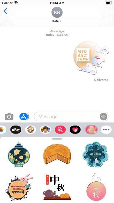 月亮中秋佳节贴图Moon Festival Stickers screenshot 1