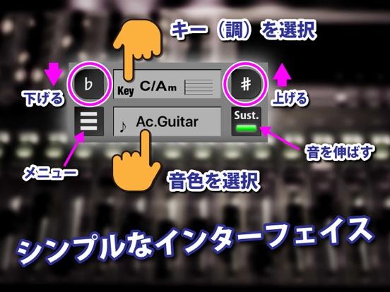 https://is3-ssl.mzstatic.com/image/thumb/PurpleSource124/v4/8d/04/84/8d0484e1-d473-88df-5a79-db48dbe58e67/23be8bca-26d4-40fb-89db-fd6ed6806c67_info_5_L_JP.jpg/552x414bb.jpg