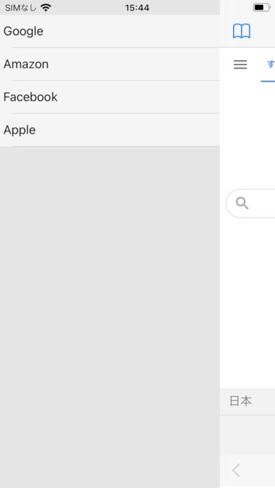 DoCAN Browser WKのスクリーンショット2