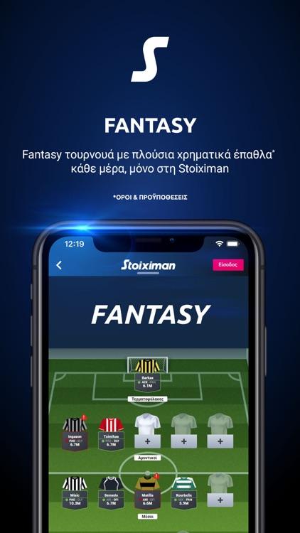 Stoiximan | Στοίχημα & Casino screenshot-6