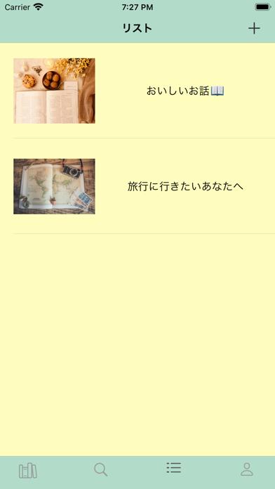 Liv screenshot 3