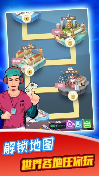模拟体育馆:我是冠军 screenshot-6