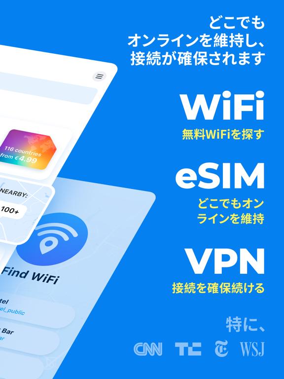 WiFi Map:インターネットとVPN今のおすすめ画像2