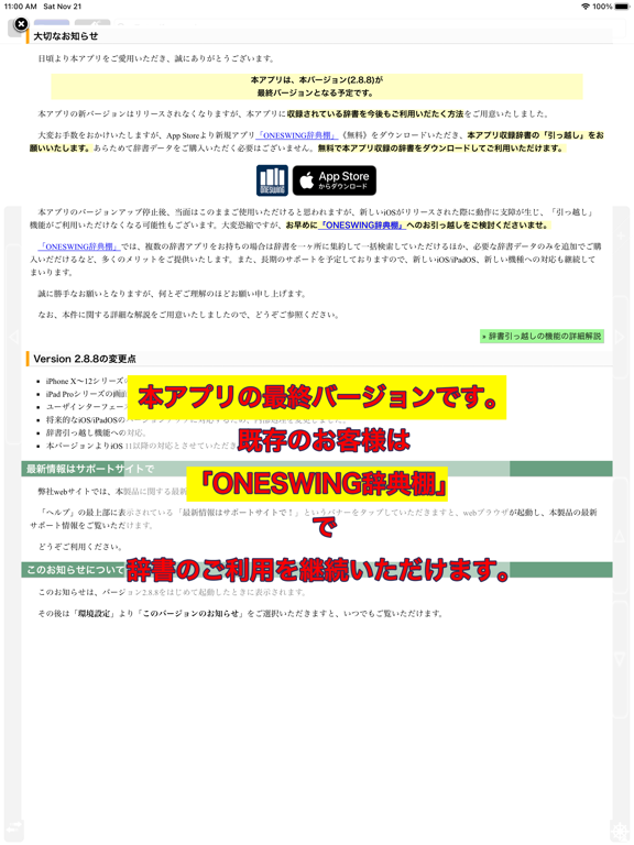 https://is3-ssl.mzstatic.com/image/thumb/PurpleSource124/v4/90/5b/7a/905b7aab-75bd-e409-ef86-8f5ad217e31b/f2771c20-6a09-4f3a-ba4a-a5d423ffc3b7_LaunchScreen_U007eiPad2.png/576x768bb.png