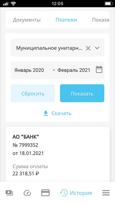 ЛКК ЮЛ ОЭКСкриншоты 4