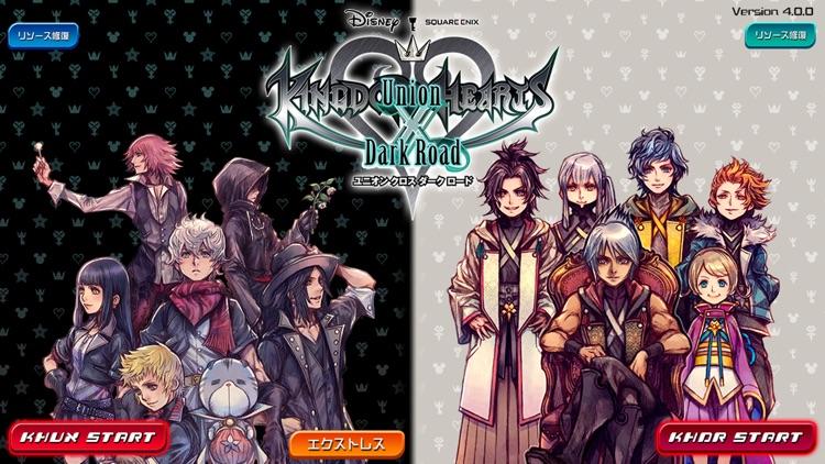 KINGDOM HEARTS Uχ Dark Road screenshot-0