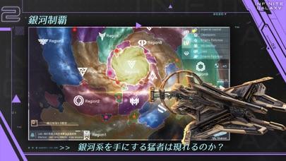 Infinite Galaxyのおすすめ画像3