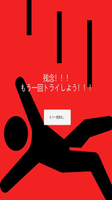 SPI道場紹介画像4