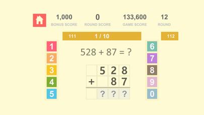 数学の基礎 Math Quiz - 自然数 加算、減算 3紹介画像5