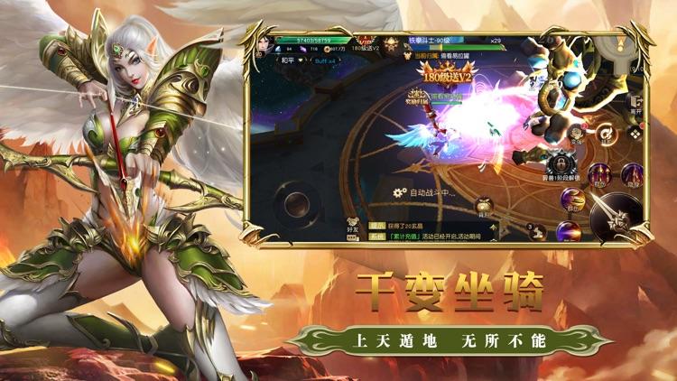 将军不败-暗黑荣耀 screenshot-4