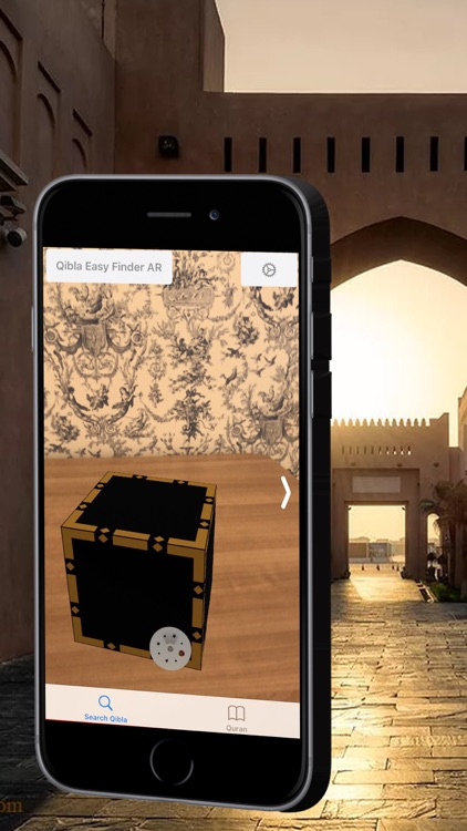 Qibla Easy Finder AR