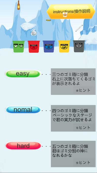 PENPOI screenshot 2