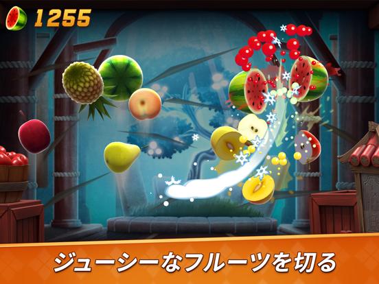 Fruit Ninja 2のおすすめ画像4