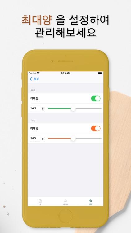 VFCounter screenshot-6