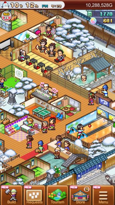 Hot Springs Story2 screenshot 5