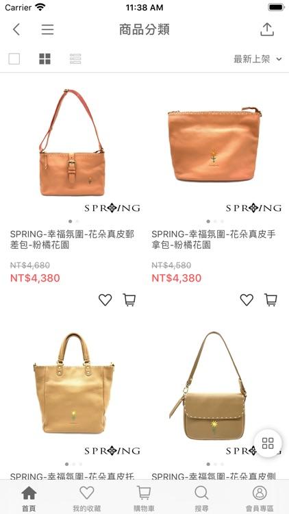 SPRING包包:專櫃女包品牌行動商城