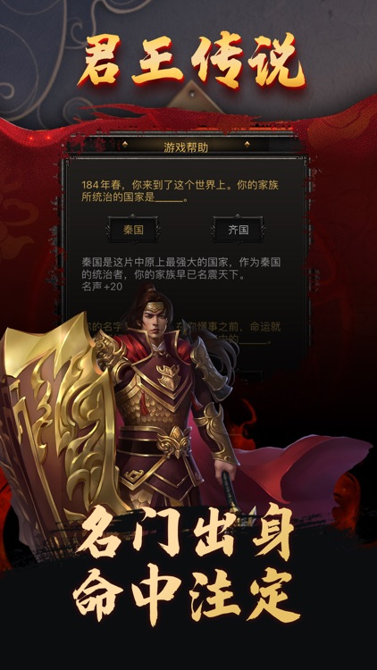 烈焰皇城-热血王者