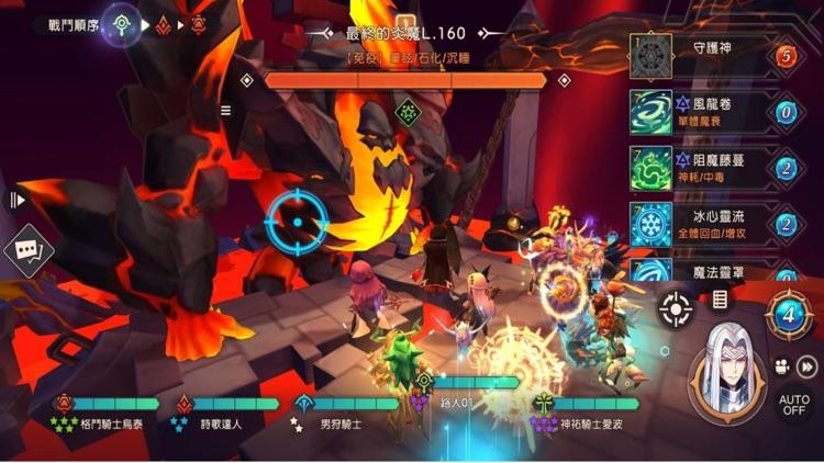 王領騎士:至高聖堂 screenshot-4