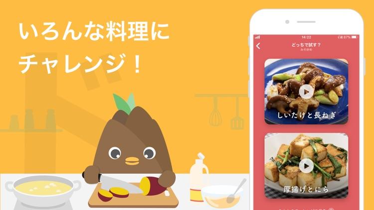 たべドリ -料理のトレーニングアプリ-