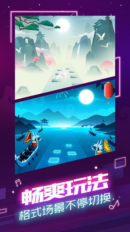 球球你跳一跳-电子律动音乐游戏 screenshot-3