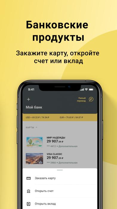 VBRR MobileСкриншоты 5