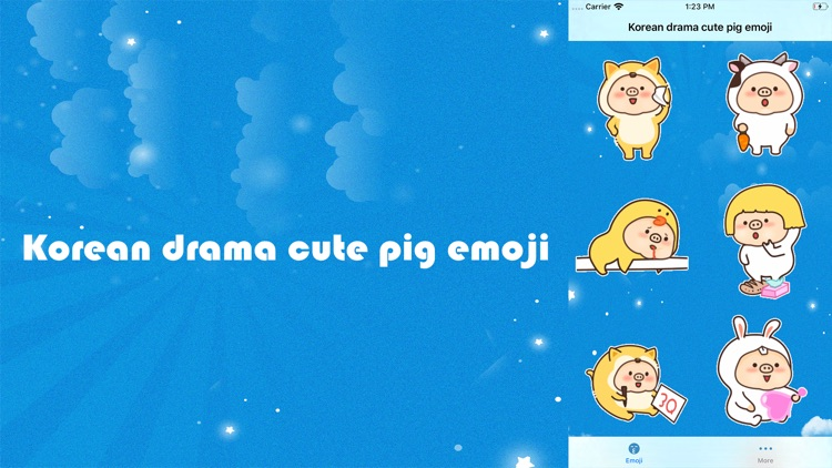 Korean drama cute pig emoji