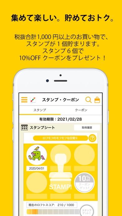 https://is3-ssl.mzstatic.com/image/thumb/PurpleSource124/v4/9e/f5/cb/9ef5cb6c-d17e-d331-afa7-48e02cee364a/e2bd9b82-b27f-456e-9ccb-d8a59bf3ef68_iOS_04.jpg/392x696bb.jpg