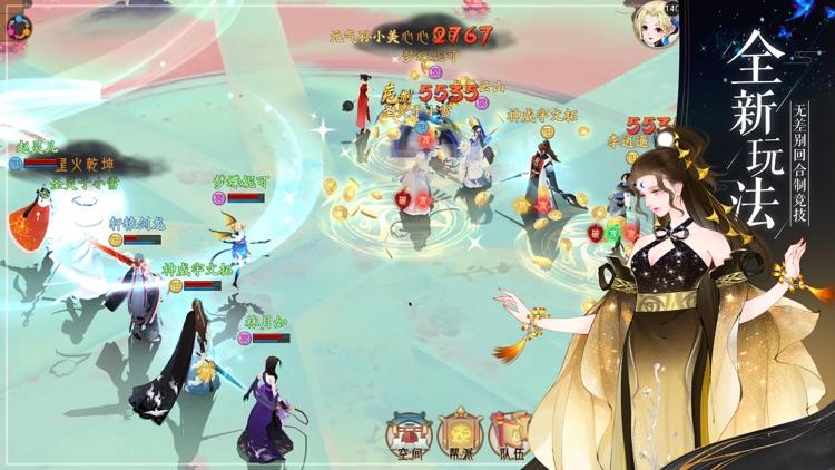 轩辕剑龙舞云山 screenshot-3