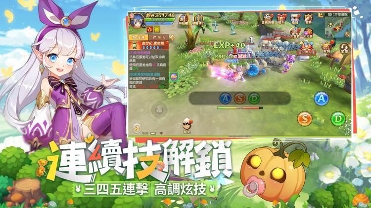 新希望 screenshot-1
