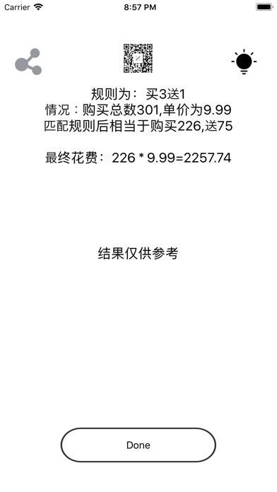 https://is3-ssl.mzstatic.com/image/thumb/PurpleSource124/v4/a2/1a/9c/a21a9c43-2b51-343d-6811-668dc2c7f0dd/e99b5b0a-3c40-46ab-9003-29a4ea604a45_Simulator_Screen_Shot_-_iPhone_8_Plus_-_2020-09-14_at_20.57.37.png/392x696bb.png