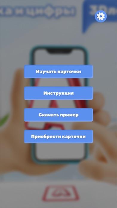 3Dлогия screenshot 1